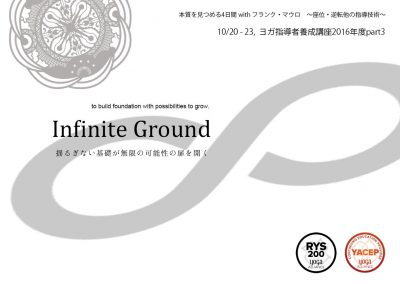 【10月】Infinite Ground-4日間集中ヨガ指導者養成基礎講座part3-:::Frank Mauro