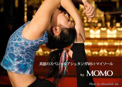 【8月】真夏のアシュタンガWS+マイソール ::: Momo