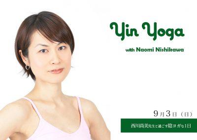 【9月】Yin Yoga with Naomi Nishikawa ::: 西川尚美