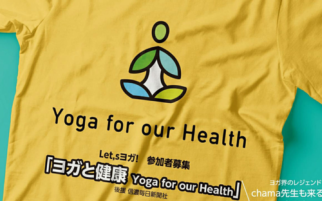 【6/23-24】「ヨガと健康2018~Yoga for our Health~」開催のお知らせ
