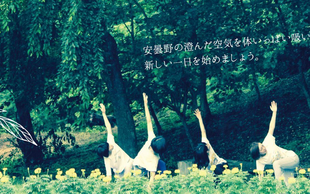 【夏季&毎週日曜日】朝ヨガ@ビレッジ安曇野!